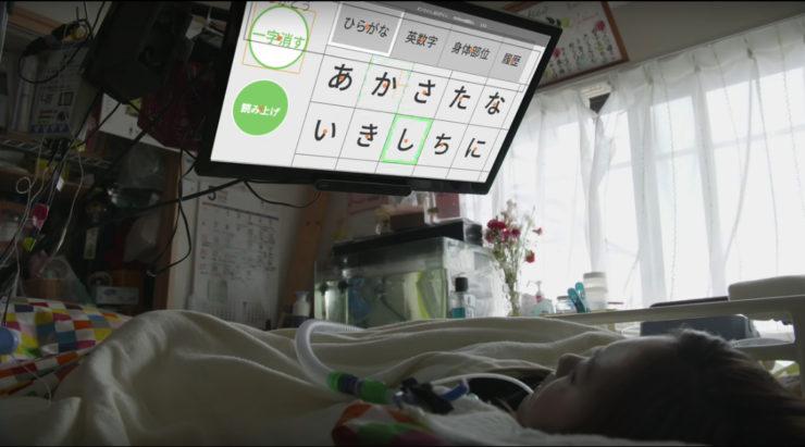 Japonia: praca zdalna w kosmosie